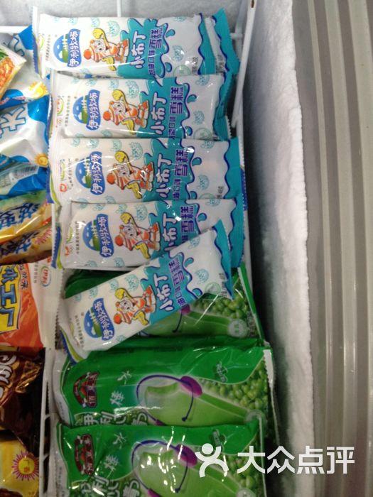 冰雪坊雪糕批发商行小布丁伊利心情0.6图片 - 第2张