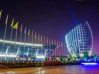 柳州国际会展中心