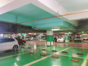 汉商武展购物中心停车场