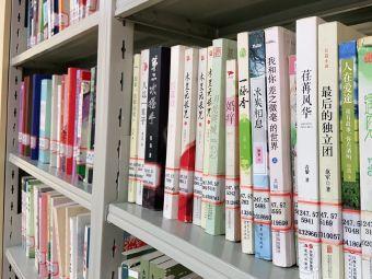 嵩屿街道图书馆