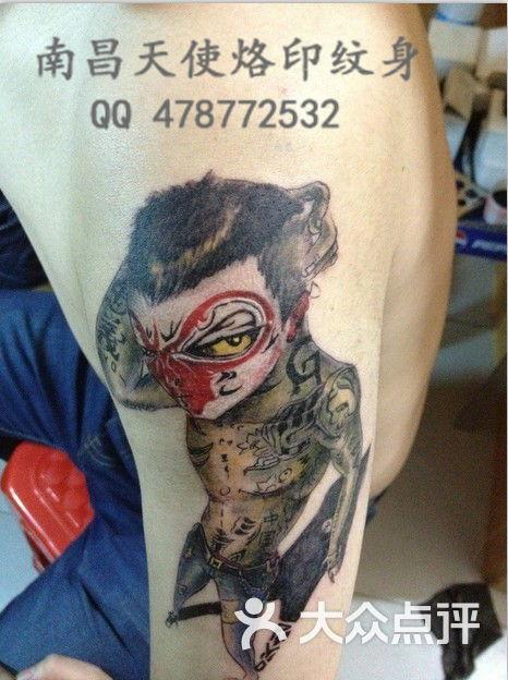 时尚社会猴子,超级个性_南昌纹身店