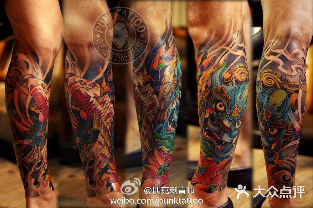 哈尔滨纹身图案包小腿纹身鱼纹身