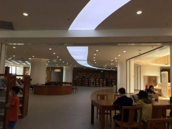 襄州区图书馆