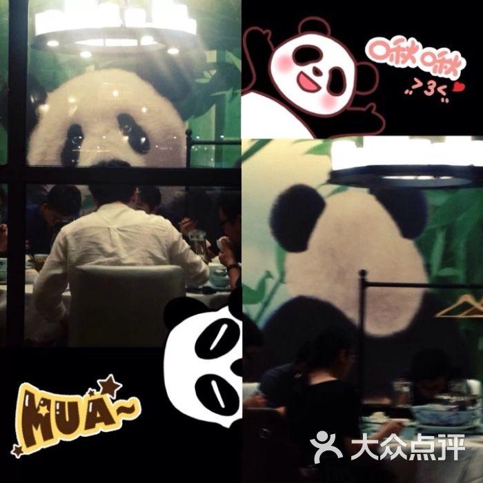 壁纸 大熊猫 动漫 动物 卡通 漫画 头像 700_700