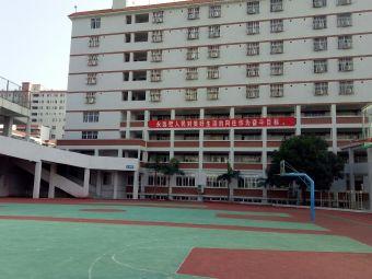 汕头市潮阳实验学校(高中部)