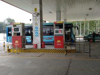 中国石油九丰天然气加气站