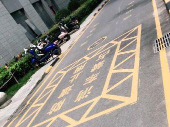 河南省国家大学科技园东区停车场