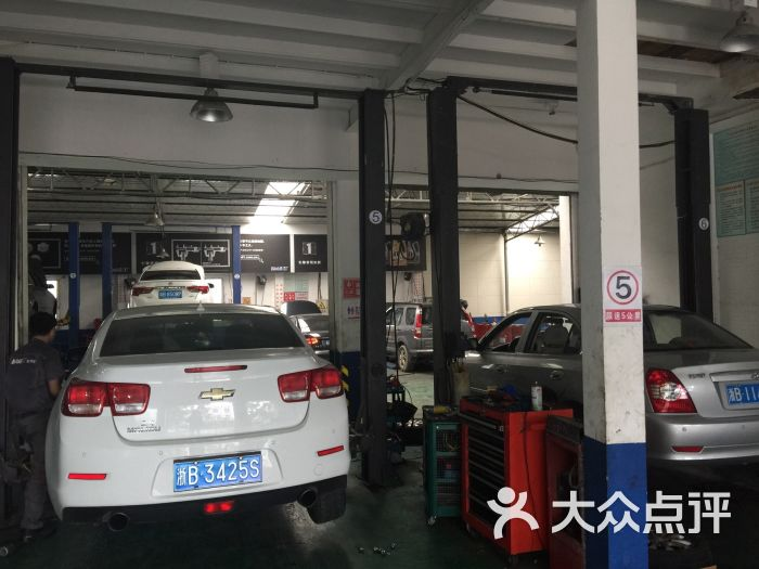 美孚1号车养护(靓车屋长寿东路店)-图片-宁波爱车