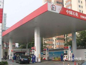 中国石油新疆培训中心新疆石油学院