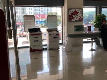 中國銀行(东环大道分行)
