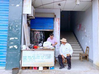 铜陵站货运楼
