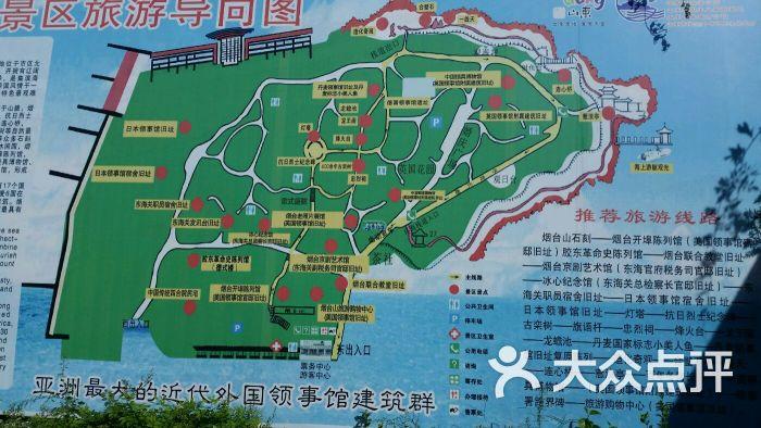 烟台山景区图片 - 第1043张