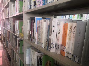 江西科技师范大学图书馆