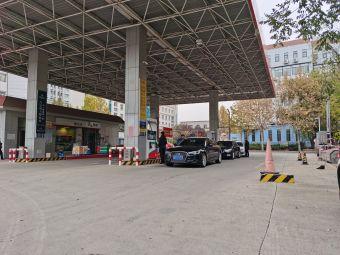 中国石化山东泰山石油市二区16加油站