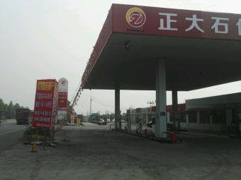正大石化加油站