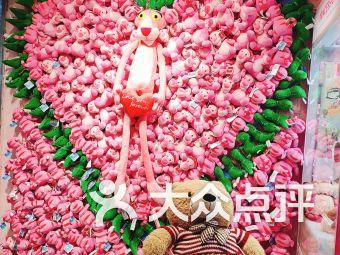 女神的礼物 Princess·Dolls(海岸城店)
