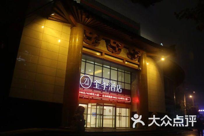 全季酒店(大雁塔店)-酒店门口图片-西安酒店-大众
