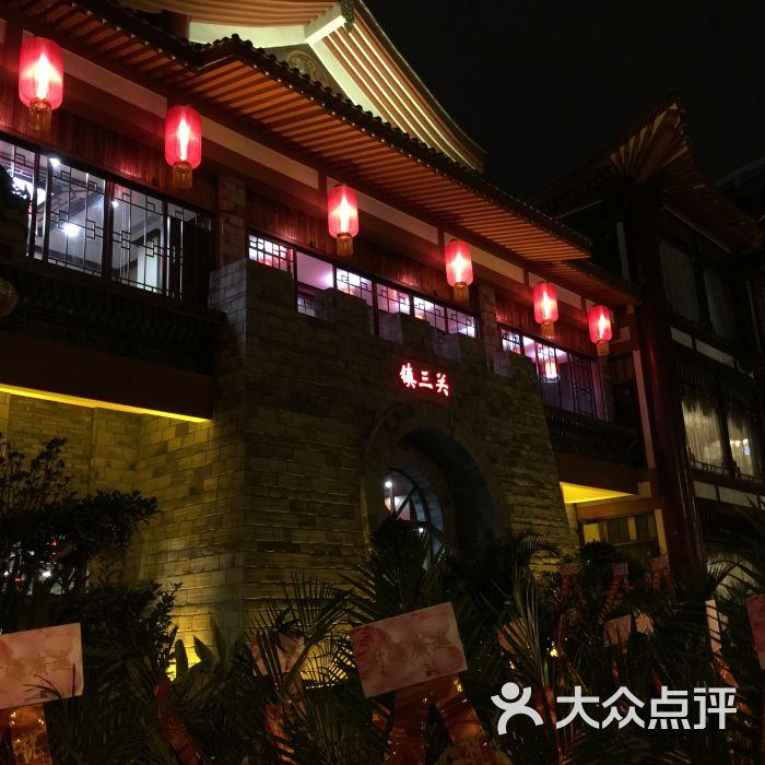 镇三关老火锅(巴国城店)-图片-重庆美食-大众点评网