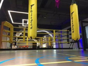 拳击协会训练基地