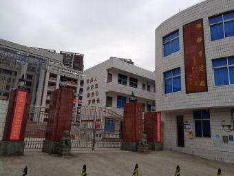 晋江华侨中学