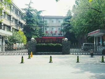 石家庄第二十七中学