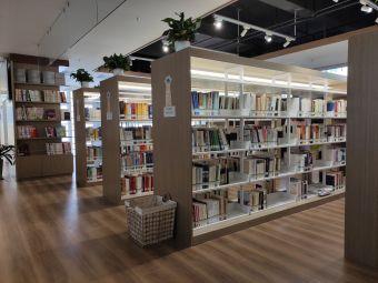云龙区图书馆