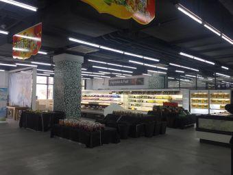 中国进口食品城海宁国际集装箱港区