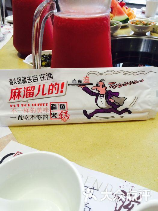 图片渔自在特色斑鱼种类(巨龙路店)-火锅-连云美食城甲鱼图片