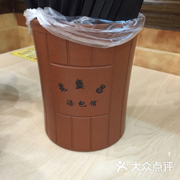 垃圾桶 700_700