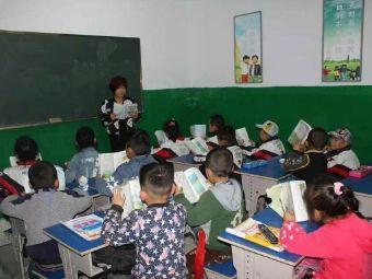 博睿斯教育托管中心