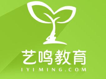 郑州市金水区艺鸣艺考培训中心(涧西校区)