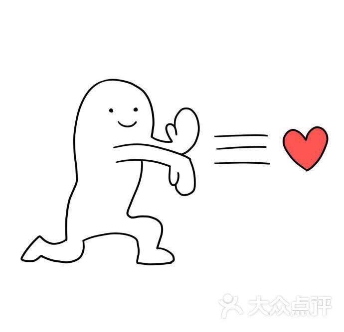 l love you简笔画