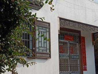 安徽省东流中学