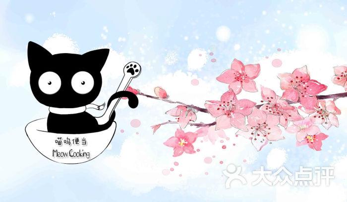 logo+樱花背景