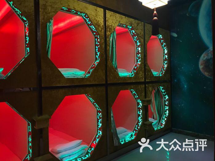 自由天堂别墅聚会(西安迷失森林店)图片 - 第6张