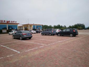 肥家庄民俗旅游度假村停车场
