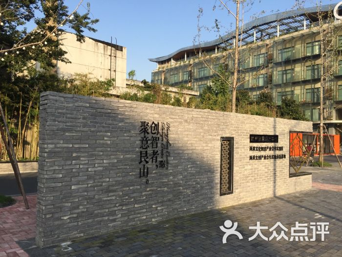 杭州创意设计中心停车场(出入口)图片 - 第5张图片