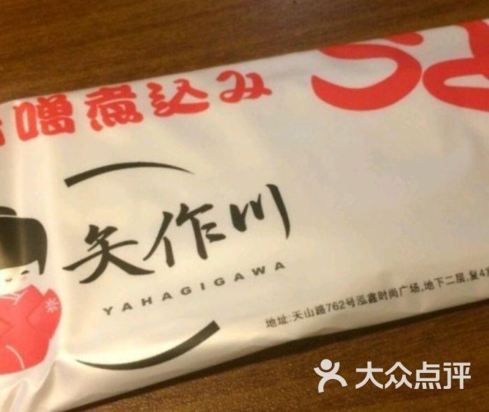 矢作川日本料理(巴黎春天天山店)图片 - 第125张