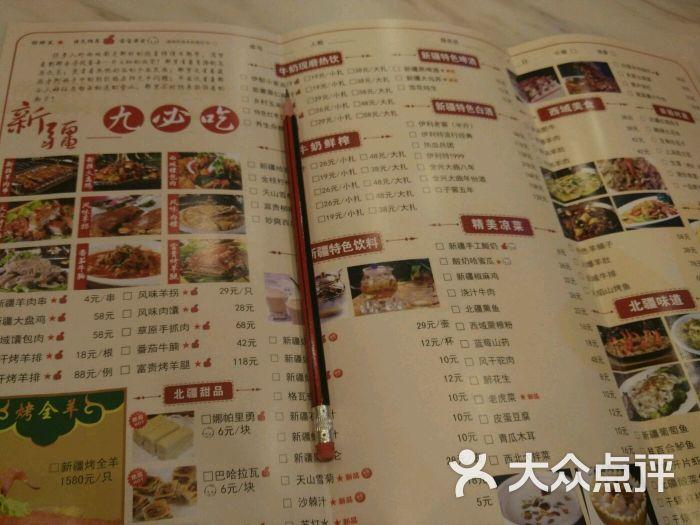 北疆图片-美食-北海美食饭店娟姐合肥图片