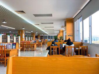 三乡图书馆