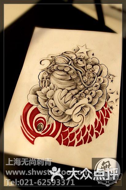 手稿:招财蟾蜍纹身图案设计~无尚刺青图片 (410x615)