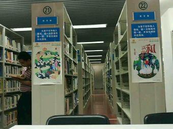 天心区图书馆