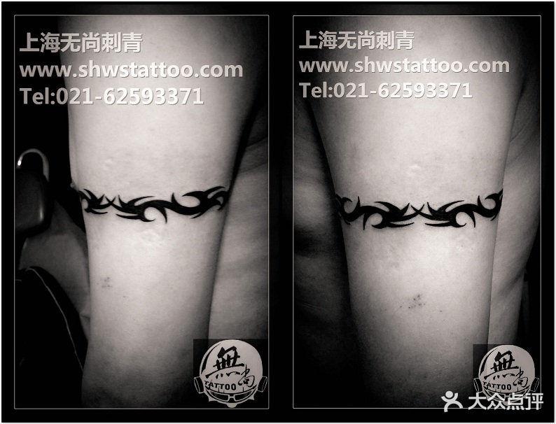 荆棘图腾臂环纹身图案~无尚刺青工作室