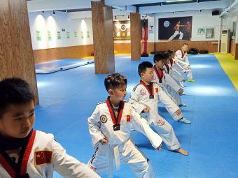 九龍国际跆拳道