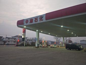 中油石化加油站