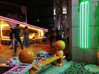 嘉元锦里幼儿园