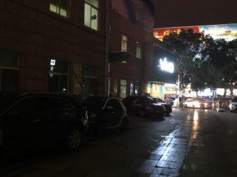 江阴市中医院停车场