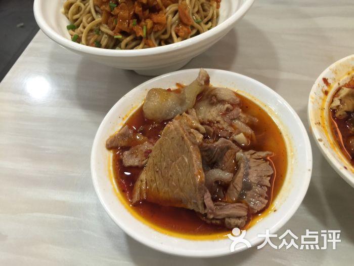 襄阳来了-图片-北京美食-大众点评网