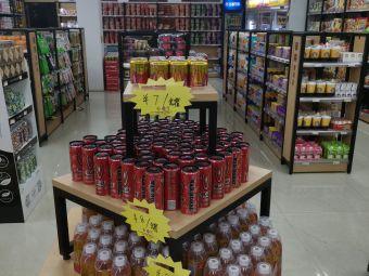 宁都服务区超市