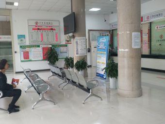 宁乡农商银行(白马桥支行)